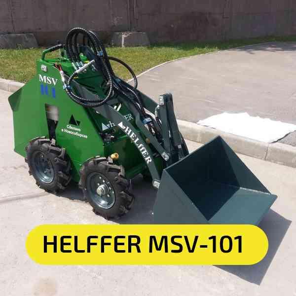 HELFFER MSV-101