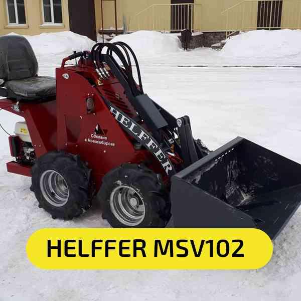 HELFFER MSV102